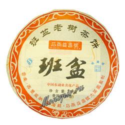 Время чая  (шу) 357г