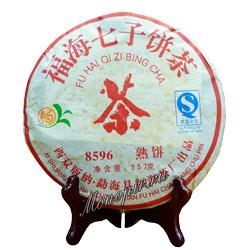 4-летний 8596 Фу Хай Чи Цзе Бинг шу Пуэр 357 гр