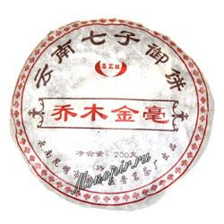 Пуэр блин Джин Хао шу 200г