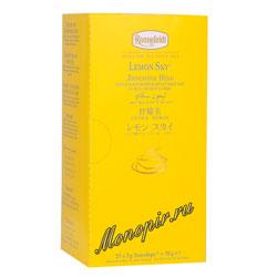 Чай Ronnefeldt Lemon Sky/Лимонное небо