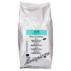 Чай Ronnefeldt Royal Gunpowder/Роял Ганпаудер 100 гр