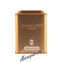 Чай Dammann Русский вкус Гранд 100 гр