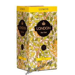 Чай LTC Лимон пакетированный 25 шт.