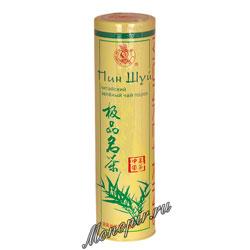 Король обезьян Пин Шуй китайский зеленый Порох 120 гр ж/б