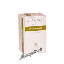 Чай Althaus Grun Matinee 20х1,75 гр Пакетированный