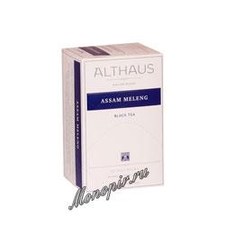 Althaus Assam Meleng черный 20х1,75 гр Пакетированный