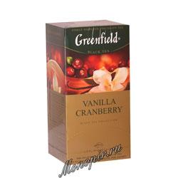 Чай Greenfield Vanilla Cranberry Пакетики