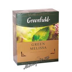 Чай Greenfield Green Melissa 100 Пакетиков