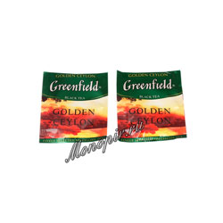 Чай Greenfield Golden Ceylon в Пакете