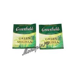 Чай Greenfield Green Melissa в Пакете