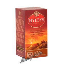 Hyleys Горный Юньнань 25 пак по 2 гр