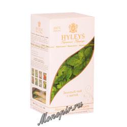Hyleys Гармония Природы Суприм зеленый с мятой (25 пак 1,5 гр)
