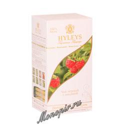 Hyleys Гармония Природы Суприм черный с малиной (25 пак 1,5 гр)