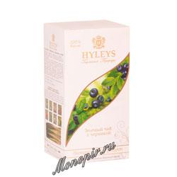 Hyleys Гармония Природы Суприм зеленый с черникой (25 пак 1,5 гр)