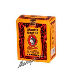 Чай Принцесса Канди Медиум черный листовой 100 гр
