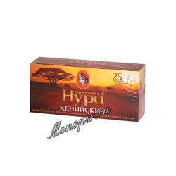 Чай Принцесса Нури Кенийский 25 пак.