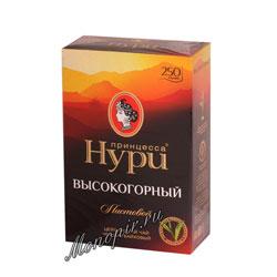 Чай Принцесса Нури Высокогорный Лист 250 гр