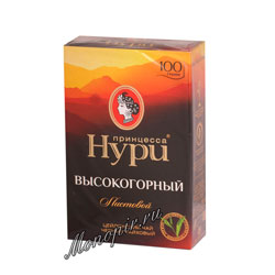 Чай Принцесса Нури Высокогорный Лист 100 гр