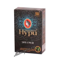 Чай Принцесса Нури Эрл Грей Листовой 100 гр