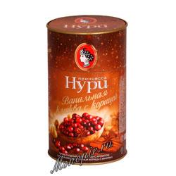 Чай Принцесса Нури Ванильная клюква с корицей 120 гр
