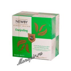 Чай Newby Дарджилинг 50 шт