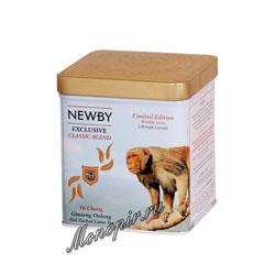 Листовой чай Newby Хай чунг 125 гр