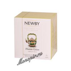 Чай Newby Хунан грин в пирамидках 15 шт