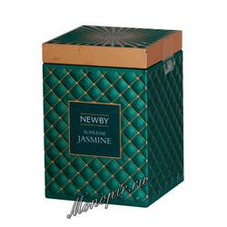 Чай листовой Newby Суприм жасмин гурмэ с ароматом жасмина 100 гр