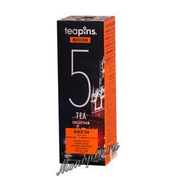Подарочный набор Sense Asia Moscow Teapins 5 видов черного чая