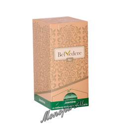 Belvedere Жасмин Пакетики 1,5 гр 25 шт