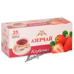 Чай Азерчай Клубника черный (25 пак)