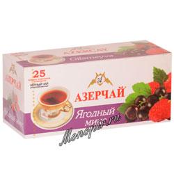 Чай Азерчай Ягодный черный (25 пак)