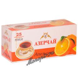 Чай Азерчай Апельсин черный (25 пак.)