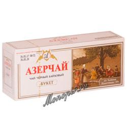 Чай Азерчай Букет черный пакетики с конвертом 25 штук