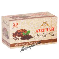 Чай Азерчай травяной с корицей и гвоздикой (20 пак)