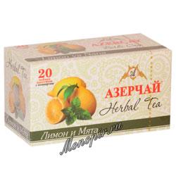 Чай Азерчай травяной с лимоном и мятой (20 пак)