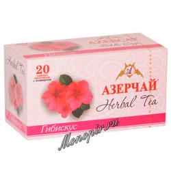 Чай Азерчай Гибискус травяной пакетики с конвертом 20 штук