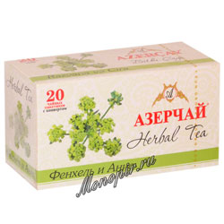 Чай Азерчай Фенхель и Анис травяной (20 пак)