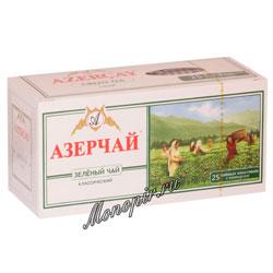 Чай Азерчай Зеленый классик пакетики с конвертом 25 штук