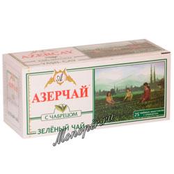 Чай Азерчай Зеленый с чабрецом пакетики с конвертом 25 штук
