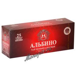 Чай Азерчай Альбино черный 25 пак.