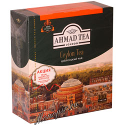 Чай Ahmad Пакет Цейлон. Черный, 2гр*100 шт.