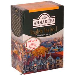Чай Ahmad Листовой Английский №1. Черный, 200 гр