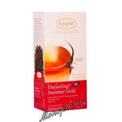 Чай Ronnefeldt Joy of tea Darjeeling Summer Gold/Дарджилинг Саммер Голд в пакетиках 15 шт.х 2,5 гр