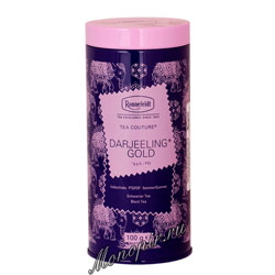 Чай Ronnefeldt Couture Darjeeling Gold/ Дарджилинг Голд 100 гр