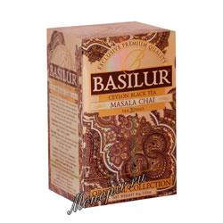 Чай Basilur ВОСТОЧНАЯ Масала чай в пакетиках 20шт х 2гр