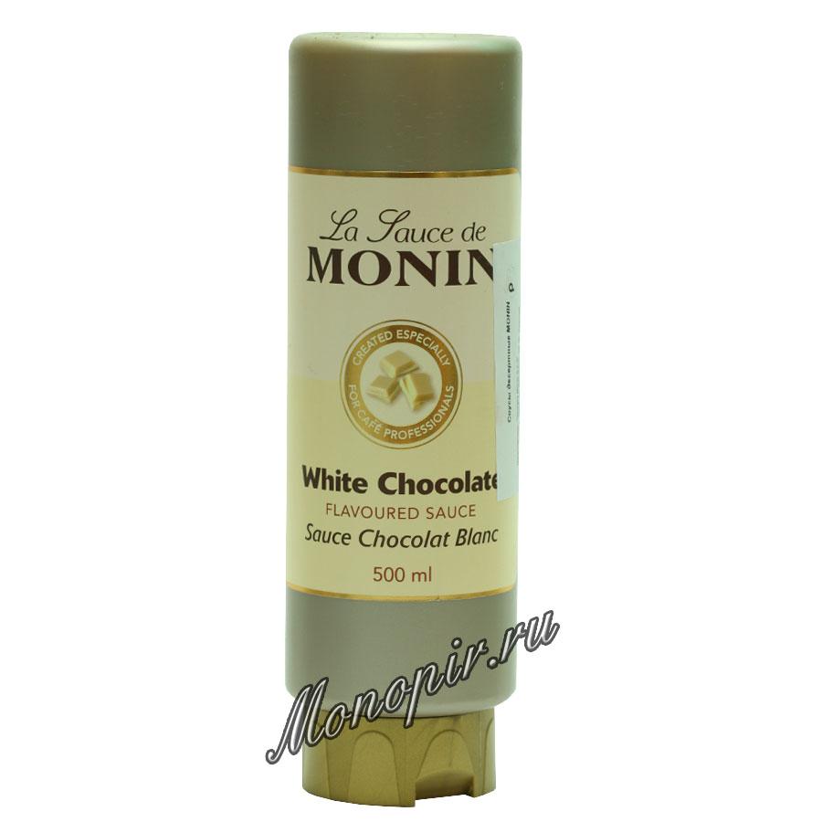 Соус Monin Белый Шоколад 500 мл