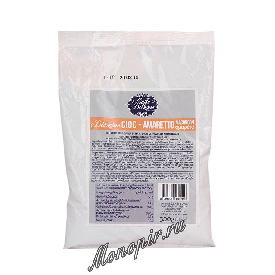 Горячий Шоколад Diemme Amaretto 500 гр