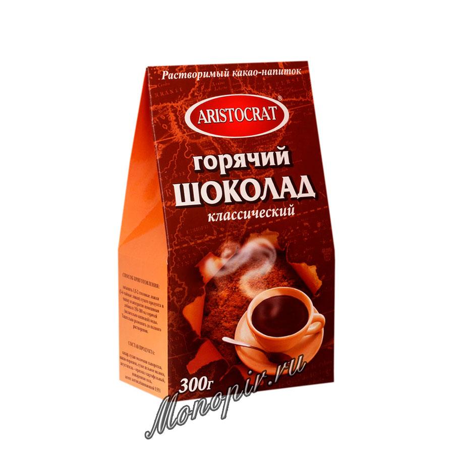 Горячий шоколад Aristocrat Классический 500 гр