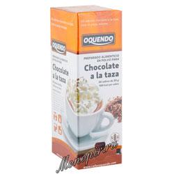 Горячий шоколад Oquendo 50 шт по 30 гр